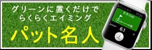 golf_app